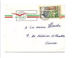 COTE D'IVOIRE LETTRE DE ABIDJAN POUR LA FRANCE 1969 - Côte D'Ivoire (1960-...)