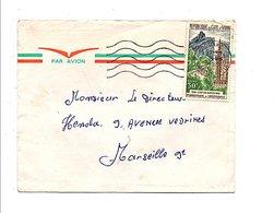 COTE D'IVOIRE LETTRE DE BOUAKE POUR LA FRANCE 1969 - Côte D'Ivoire (1960-...)