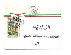COTE D'IVOIRE LETTRE DE ABIDJAN POUR LA FRANCE 1970 - Côte D'Ivoire (1960-...)