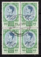 1961 20 Bath Block Of Four VF Used (112) - Thaïlande