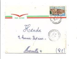 COTE D'IVOIRE LETTRE DE ABIDJAN KOUMASSI POUR LA FRANCE 1969 - Côte D'Ivoire (1960-...)