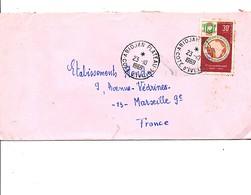 COTE D'IVOIRE LETTRE DE ABIDJAN PLATEAU POUR LA FRANCE 1969 - Côte D'Ivoire (1960-...)