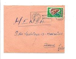 COTE D'IVOIRE LETTRE DE ABIDJAN POUR LA FRANCE 1974 - Côte D'Ivoire (1960-...)