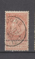 COB 57 Oblitéré JODOIGNE - 1893-1900 Schmaler Bart