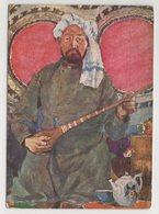 5517 Uzbekistan Tashkent  East Musician In Teahouses  Edition 1930s Artist Issupoff - Uzbekistan