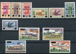 1967- DAHOMEY -COLIS POSTAUX- 11 VAL. - M.N.H. -LUXE ! - Bénin – Dahomey (1960-...)