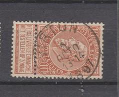 COB 57 Oblitéré VIRTON - 1893-1900 Schmaler Bart