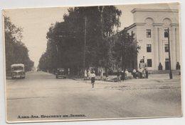 5524 Kazakhstan Almaty Lenin Avenue Photo Pc - Kazakhstan