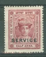 India - Indore: 1904/06   Official - Maharaja Tukoji Holkar 'Service' OVPT  SG S7    ½a  [Litho]   MH - Holkar