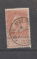COB 57 Oblitéré MALINES - 1893-1900 Schmaler Bart