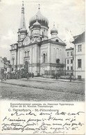 St-Pétersbourg NA2: Eglise De St Nicolas Thaumaturge 1907 - Russia