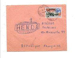 DAHOMEY LETTRE DE MALANVILLE POUR LA FRANCE 1970 - Bénin – Dahomey (1960-...)