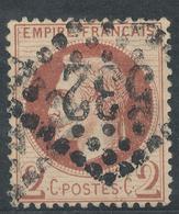 N°26  NUANCE ET OBLITERATION. - 1863-1870 Napoléon III Lauré