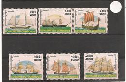 CAMBODGE Voiliers  Anciens Année  1998 N° Y/T : 1530/35** - Cambodia