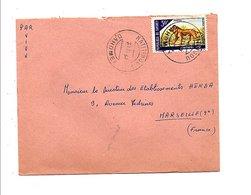 DAHOMEY LETTRE DE NATITINGOU POUR LA FRANCE 1969 - Bénin – Dahomey (1960-...)
