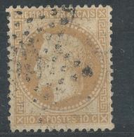 N°28  NUANCE ET OBLITERATION. - 1863-1870 Napoléon III Lauré