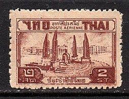 1942 Air Mail MNH (126a) - Thaïlande