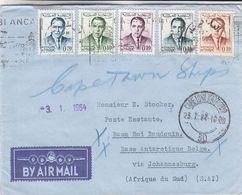 Vol Polaire - Maroc - Lettre De 1964 - Oblit Casablanca - Exp Vers Base Antarctique Roi Baudouin Via Johannesburg - Vols Polaires