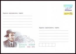 UKRAINE 2008. SHMUEL JOSEF AGNON - WRITER, NOBEL PRIZE In LITERATURE. Postal Stationery Stamped Cover (**) - Prix Nobel