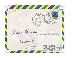 GABON LETTRE DE MOANDA POUR LA FRANCE 1970 - Gabon (1960-...)