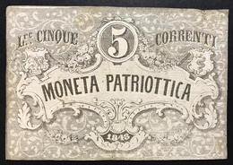 Venezia 5 Lire Moneta Patriottica 1848 Firma Barzilai  LOTTO 2179 - [ 4] Emisiones Provisionales