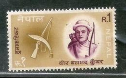 Nepal 1970 Bal Bhadra Kunwar Leader Archer Gun Arms Sc 232 MNH # 2196 - Nepal
