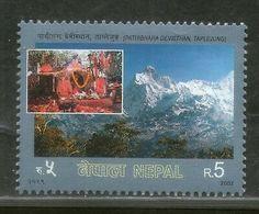 Nepal 2002 Tourism Pathibhara Devisthan Mountain Hindu Mythology Sc 720 MNH 2792 - Nepal
