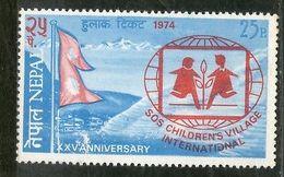 Nepal 1974 SOS Children's Village International Flag Sc 284 MNH # 2880 - Nepal