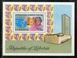 Liberia 1975 Women's Year Vijaya Lakshmi Pandit Of India M/s Sc C206 MNH # 12505 - Femmes Célèbres
