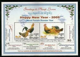 Bhutan 2005 Wood Female Rooster Hen Bird Chinese New Year M/s Sc 1410 MNH # 9062 - Bhutan