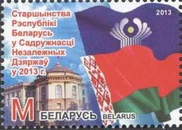 Belarus 2013 Belarus Presidency Of The CIS MNH ** - Belarus