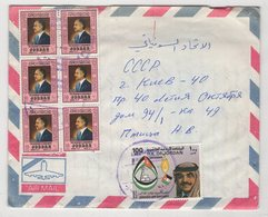 5592 Jordan Cover Send To USSR Kiev Air Mail - Jordanie