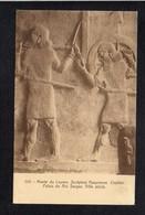 Art / Musée Du Louvre Paris / Sculpture Assyrienne / Chaldée / Palais Du Roi Sargon - Sculture