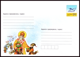 UKRAINE 2010. SAINT NICHOLAS DAY. CHILDREN GET PRESENTS. Postal Stationery Stamped Cover (**) - Noël