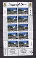 FEUILLE NEUVE** EUROPA 1998 TIMBRE N°823/24 - FESTIVALS NATIONAUX - Man (Ile De)