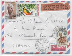 DAHOMEY - 1960 -  ENVELOPPE EXPRES Par AVION De COTONOU => FRANCE - Bénin – Dahomey (1960-...)