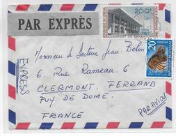 SENEGAL - 1971 -  ENVELOPPE EXPRES Par AVION De RUFISQUE => FRANCE - Sénégal (1960-...)
