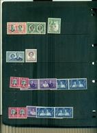 AFRIQUE DU SUD-S.W.A-RHODESIE DU SUD-JAMAIQUE-N.ZELANDE VISITE ROYALE 17 VAL NEUFS A PARTIR DE 0.60 EUROS - Familles Royales