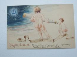 1903 , Handgemalte Ganzsache - Kolonie: Kiautschou