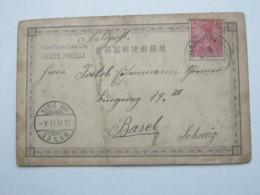 1901 , SHANGHAI , Klarer Stempel Auf 10 Pfg. Germania Deutsches Reich , In Die Schweiz ,  Knick Mit Einriss - Offices: China