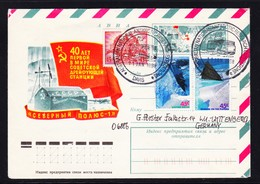 AAT, DAVIS , 11.JAN 1998, NP-1 Cover, AAT + Russian Stamps, Look Scan !!  17.11-47 - Australian Antarctic Territory (AAT)