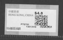 Hong Kong ATM (Trial Run Before Full Launch). $4.80 Abnormal Printing, MNH** - 1997-... Région Administrative Chinoise