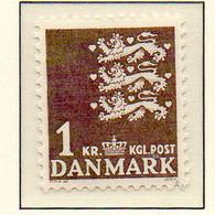 PIA - DANIMARCA -1968 : Uso Corrente - Stemma  - (Yv 304a) - Danimarca