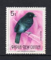 1992 PAPUA NEW GUINEA BIRD OF PARADISE Loria's Satinbird (Loria Loriae) - 5t  VERY FINE USED Stamp - Papouasie-Nouvelle-Guinée