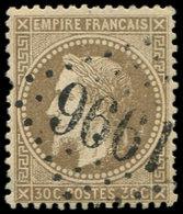 EMPIRE LAURE - 30   30c. Brun, Obl. GC 1996, Bon Centrage, Frappe TTB, Superbe - 1863-1870 Napoléon III Lauré