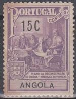 Angola Zwangszuschlagsmarken 1925 Pombal Z2 15 C Postfrisch (xx) - Angola