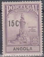 Angola Zwangszuschlagsmarken 1925 Pombal Z3 15 C Postfrisch (xx) - Angola
