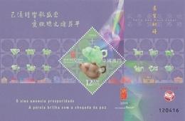 Macau 2019 Year Of Pig Souvenir Sheet - 1999-... Région Administrative Chinoise