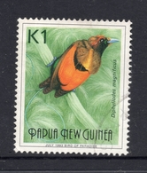 1992 PAPUA NEW GUINEA Magnificent Bird-of-paradise (Diphyllodes Magnificus)  K1  VERY FINE USED Stamp - Papouasie-Nouvelle-Guinée