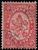 BULGARIE 16 : 10s. Rouge Et Noir, Obl., Fond Déplacé, TB - Bulgaria